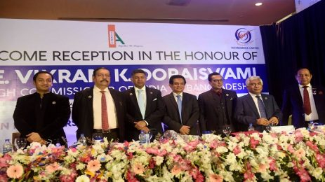 Bangladesh may emerge as the biggest industrial production hub in the Asia: Doraiswami
