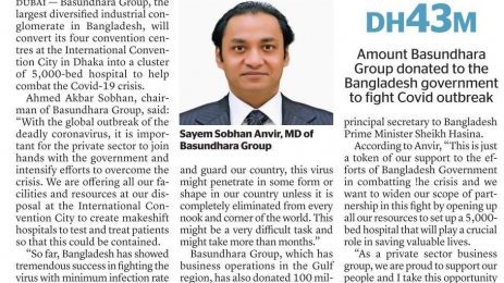 World media lauds Bashundhara Group