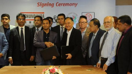 Bashundhara Cement signs deal with FDEE