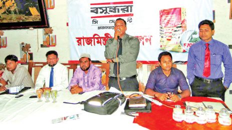 Bashundhara Cement gains people's confidence