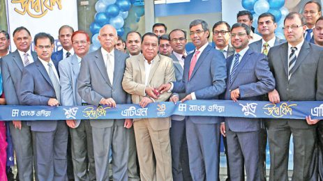 Bank Asia opens new ATM booth at ICCB