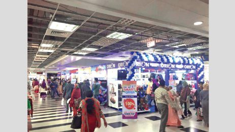 Winter fair at Bashundhara City abuzz with visitors