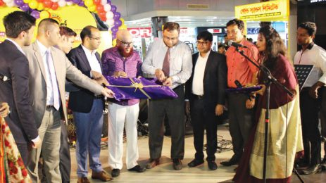 Bashundhara City launches Eid shopping scratch card