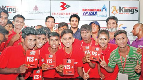 Bashundhara Kings U-17 second round trial concludes