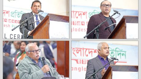 Bangladesh Pratidin launches Europe edition