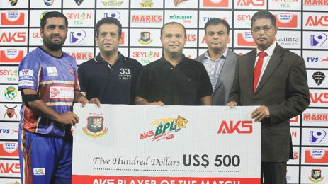 Rangpur beat Chittagong by 9 wickets