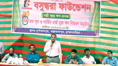 Bashundhara Foundation distributes interest-free loan
