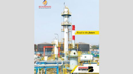Sayem Sobhan Anvir Will Be Present At The Launching Ceremony Of The Bitumen Plant