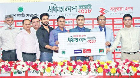 Bashundhara Group Independence Cup Kabaddi starts today